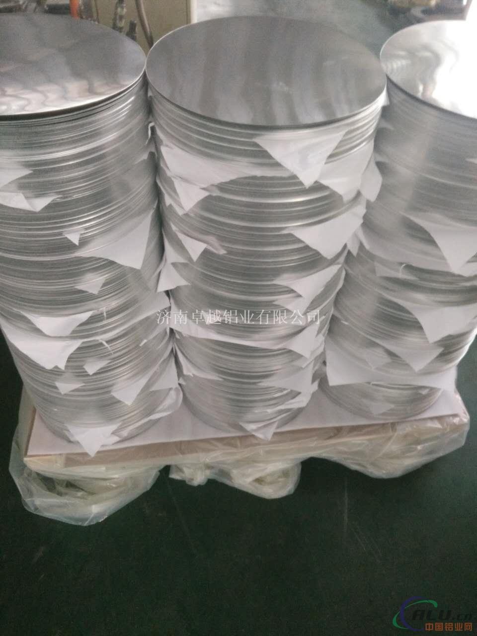 1050铝圆片 热轧铝圆片 销售铝圆盘