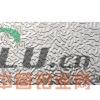 生产压花铝卷 橘皮纹压花卷 压花铝板