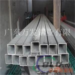 6082挤压铝方管银色氧化铝方管生产厂家