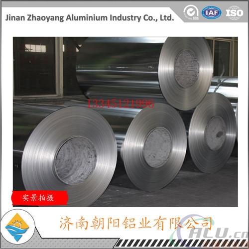 无锡1.2mm铝卷多少钱1吨?