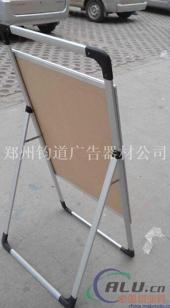 切割工艺:90度直角外接仿不锈钢色转角,45度斜角内接内置角码 5.