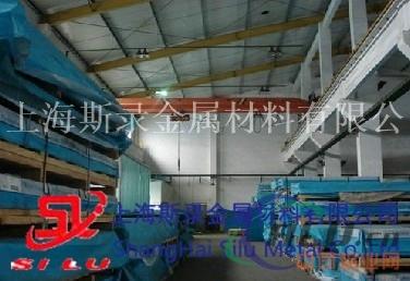 lc4铝板_6006铝板密度_进口铝板-上海斯录金属材料有限公司