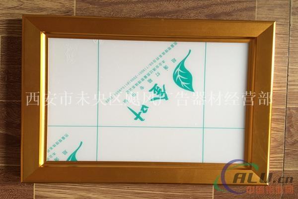 """公司简介:西安飓风广告器材位于中国?西安,是一家专业从事广告器材用品设计研发、生产、销售及售后服务为一体的现代型经济实体。自2011年公司创立以来,一直秉承""""诚信经营,客户至上""""的经营理念,用服务与真诚来换取新老客户的信任与支持,互惠双赢,共存发展。西安飓风拥有一批高素质的科技研发和制作人员,公司决策层不断开阔新思路,与国内众多知名广告公司达成战略合作伙伴,并根据各地区的差异,对资源进行有效的整合,建立了庞大的广告器材生产体系。产品已涵盖陕西、河南、山西、山东、安徽、江苏、河北、湖"""