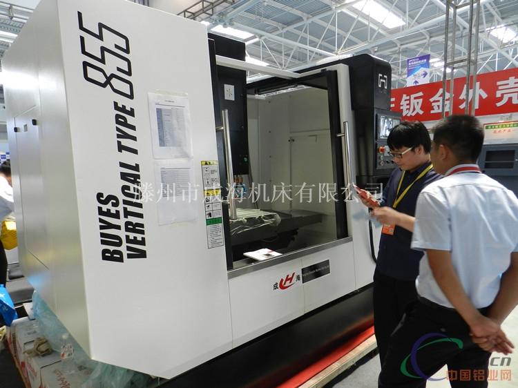 850立式加工中心厂家台湾配置