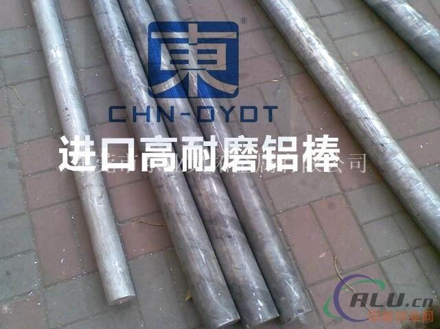 5052H32铝棒厂家