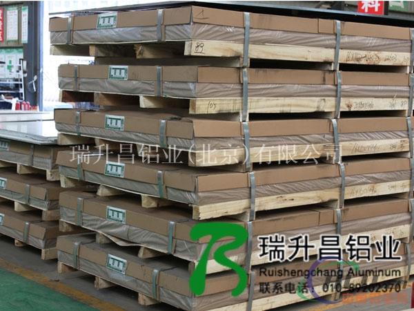 6061T651合金铝板   北京瑞升昌批发