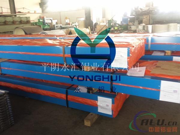 生产销售v125铝合金压型瓦楞铝板