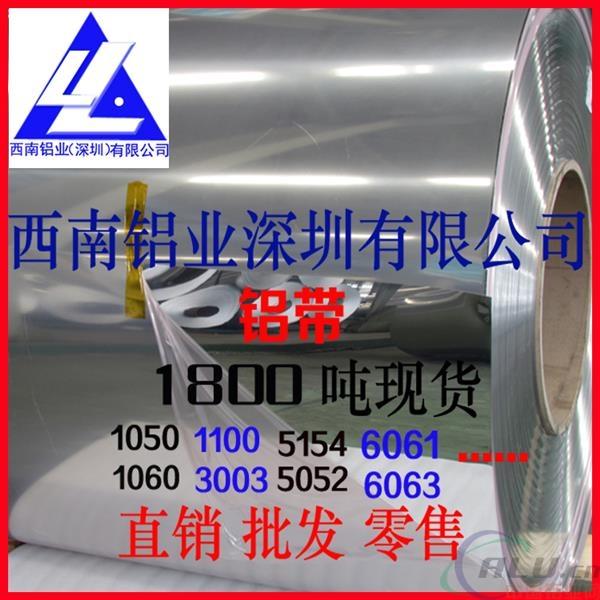 6061铝卷现货