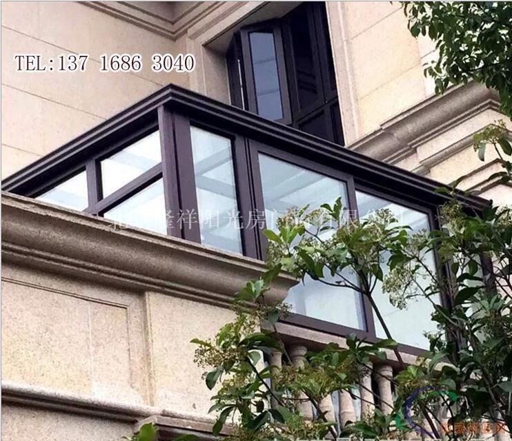产品详细 公司简介 联系方式  楼顶露台,庭院封闭,封阳台做阳光房图片