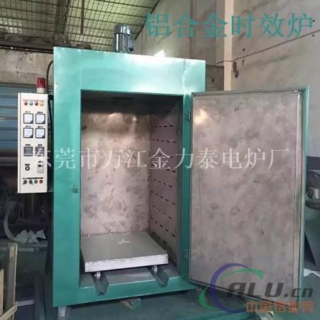 节能精密箱式铝合金时效炉供应