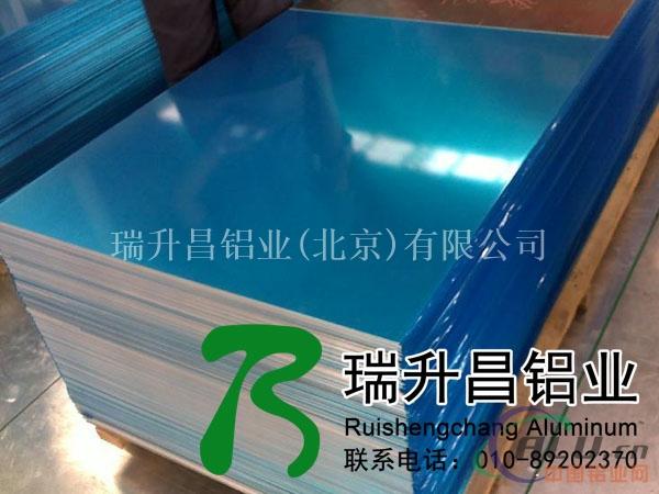 北京批发2A12T4东轻合金铝板薄板