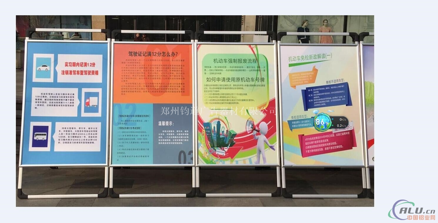 郑州钧道广告器材有限公司主营产品包括:铝合金框,展板边框,开启式