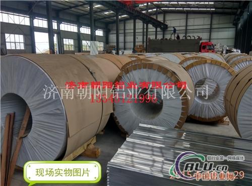国标铝卷生产厂家