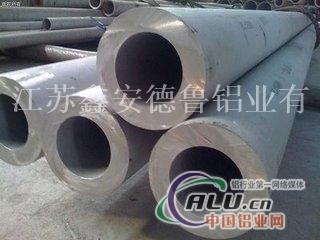 5454铝管厂价