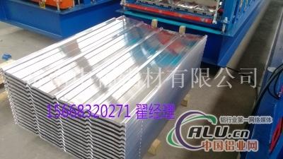 750型铝合金瓦楞板屋面压型铝板