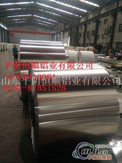 山东合金铝卷,防锈合金铝卷,铝卷带生产