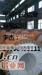 保温铝卷生产加工