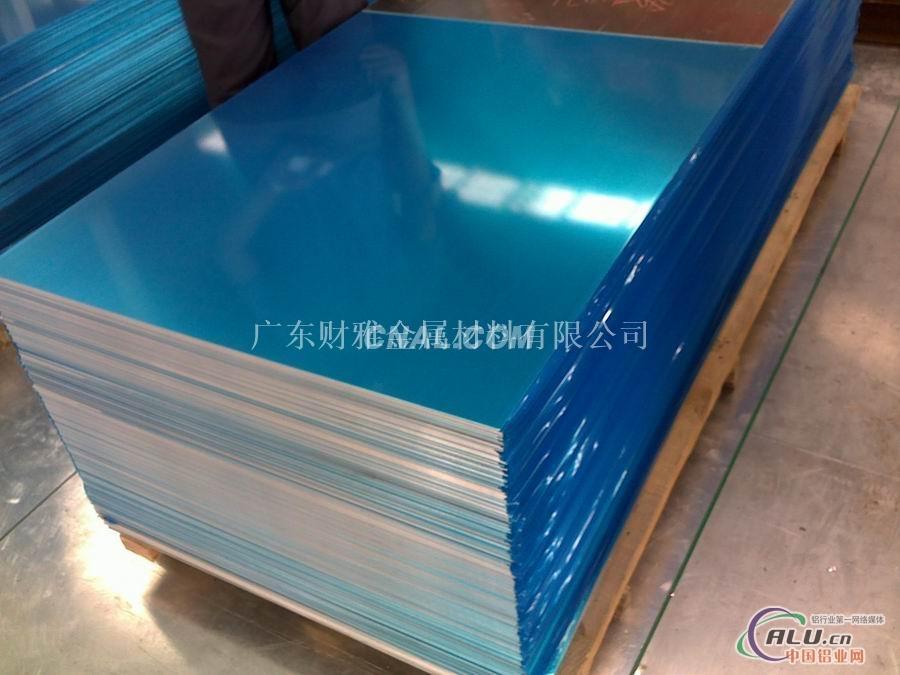 花纹铝板,压花铝板:  五条型