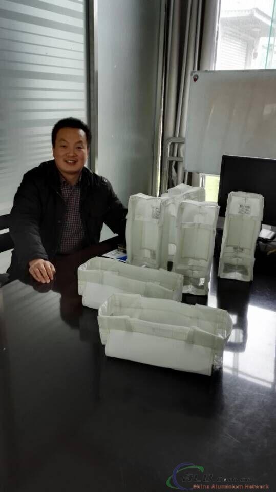 Aluminium filtration fabrics & Combo bags