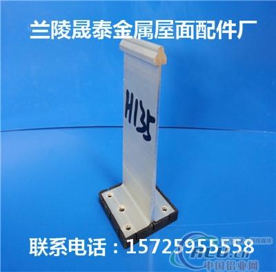 福建铝镁锰板支座铝合金固定座铝合金支座T码