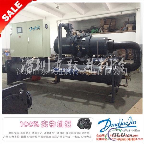 供应120p水冷螺杆式冷水机组