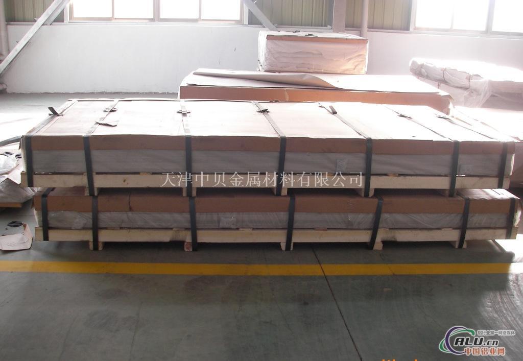 7175铝板花纹板现货7175中厚板