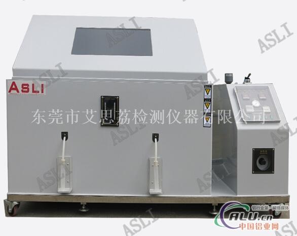 铝制品盐雾试验机压力桶