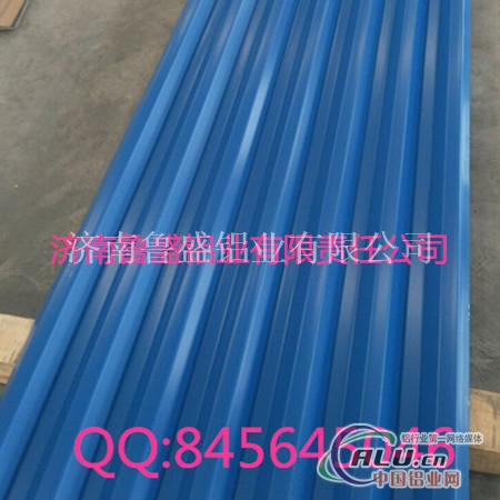 铝合金压型铝板生产厂家