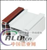 生产散热器铝型材 喷涂氧化型材