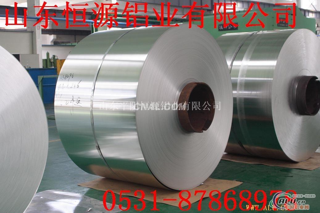 0.5铝卷0.6www.2manbetx.com0.7铝皮1.0花纹铝卷