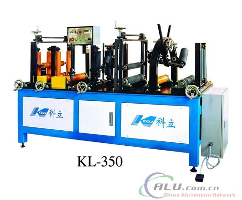 Section Steel Sticking film machine