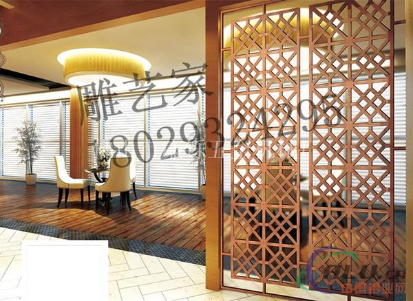 欧式不锈钢铝雕屏风隔断-铝合金-中国铝业网