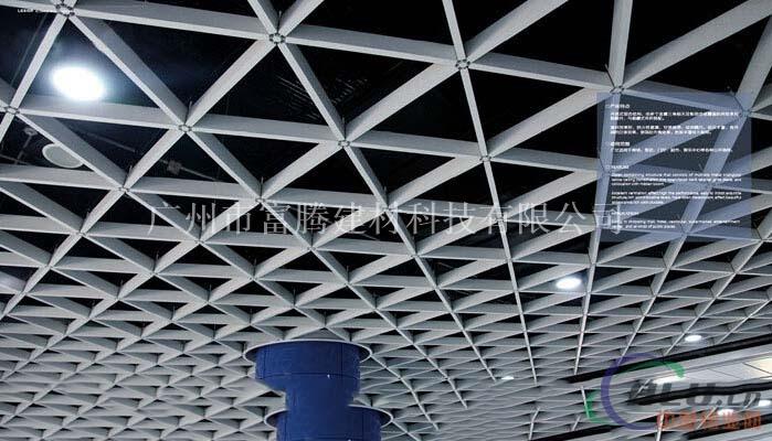 金属三角格栅吊顶 铝格栅天花图片