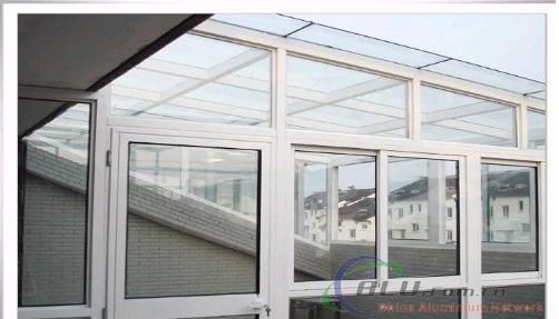 aluminum profile for windows