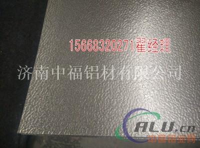 桔皮铝卷直供,压花铝卷价格情况
