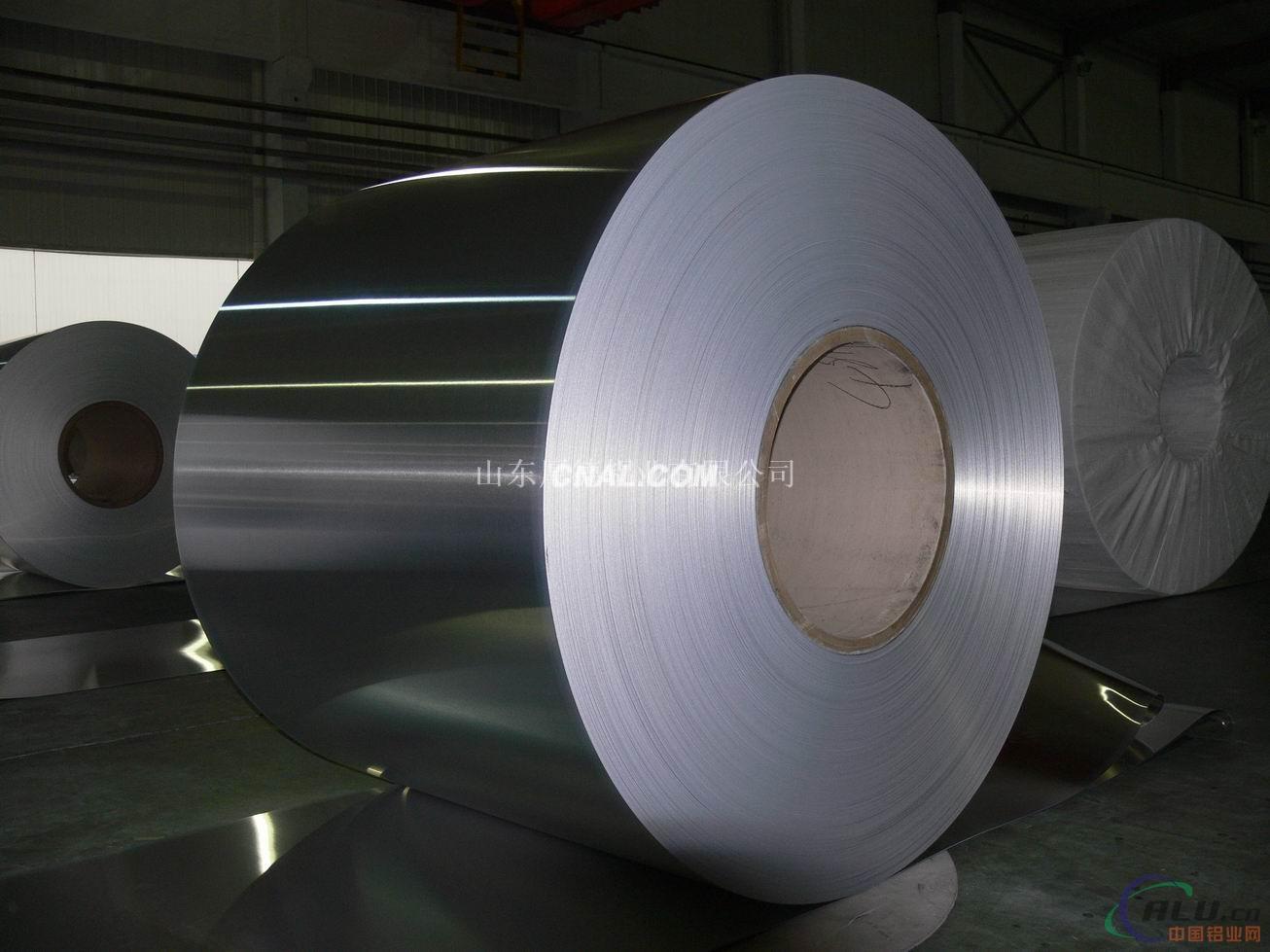 现货供应高档8011、3003、1235、8021铝箔