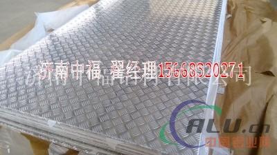 山东花纹铝板厂家价格优惠