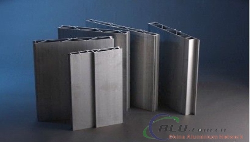 Aluminum profile for transoprtation