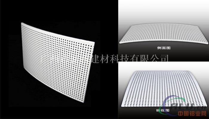 防风弧形冲孔铝蜂窝板 吸音铝板