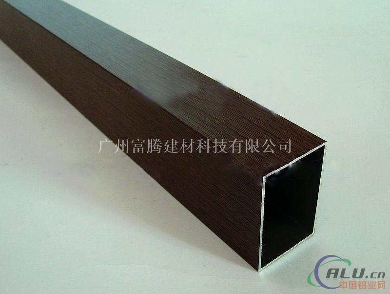 烤漆铝方通 木纹铝方管