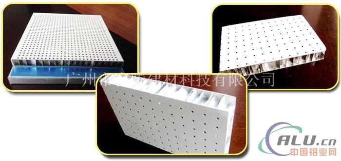 金属装饰面板 冲孔铝蜂窝板工程