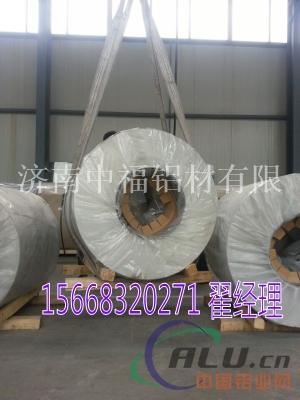 保温铝皮生产加工,铝皮价格行情