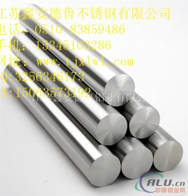 6061铝棒价格低