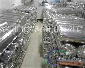1060优质铝箔规格全