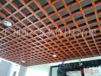 木纹铝格栅,铝格栅吊顶装饰天花