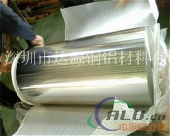 8011包装用铝箔品种多