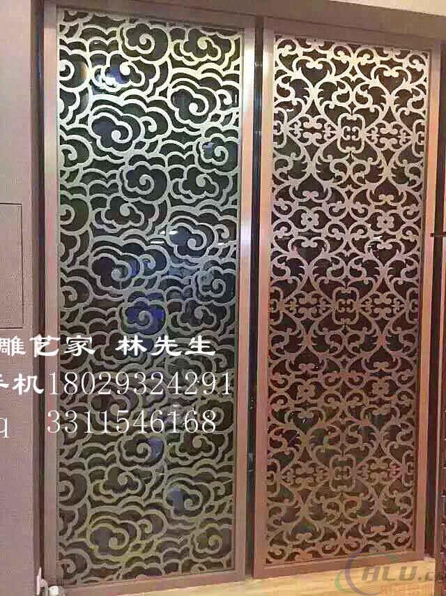 铝板雕花金属镂空屏风-铝格栅-中国铝业网