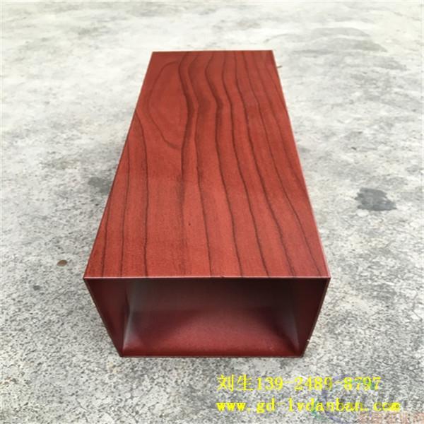 木纹铝方通铝方通吊顶厂家