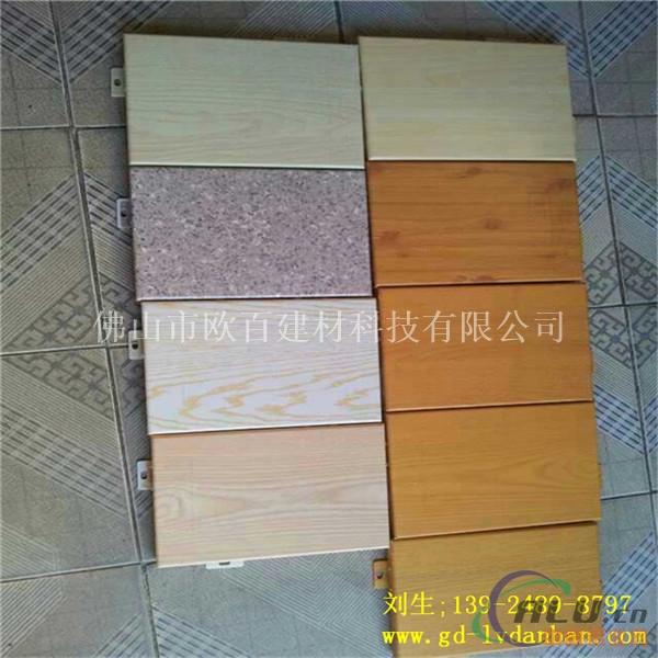 木纹铝单板,铝单板装饰材料