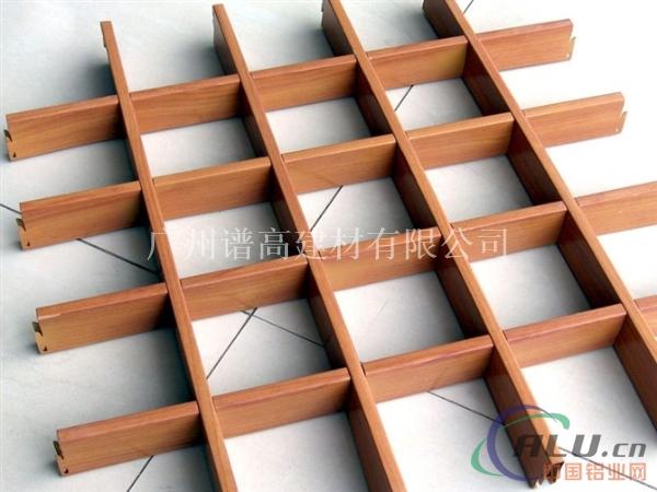 环保木纹铝格栅吊顶
